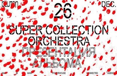 SUPER COLLECTION ORCHESTRA: презентация альбома