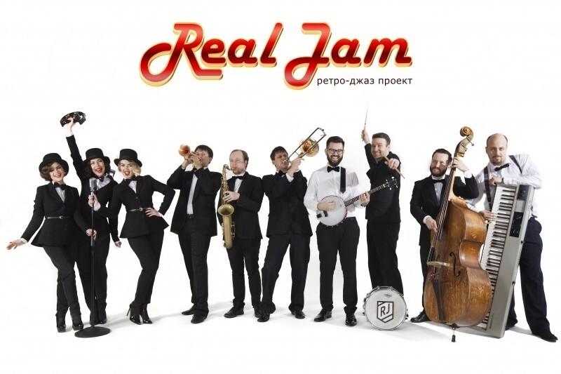 Real Jam Jazz Band