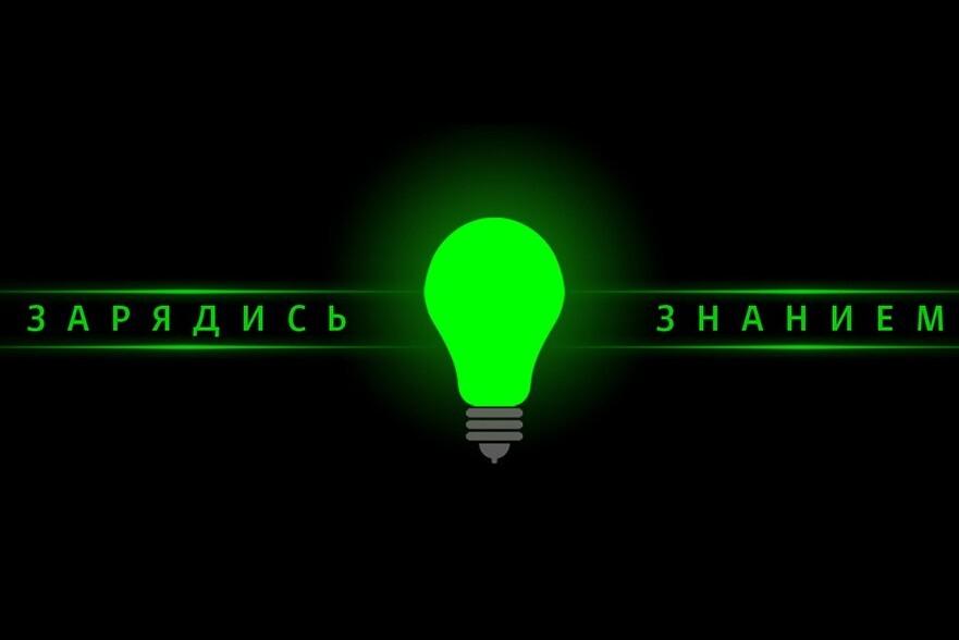 Музыкальные инструменты Средних веков. И.Великанов,ансамбль Alta Capella