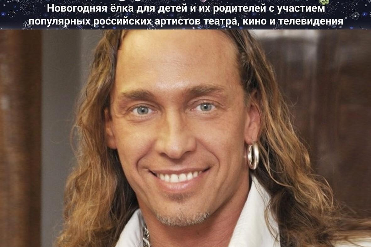 """""""Звёздные сказки"""" Сергей Глушко"""
