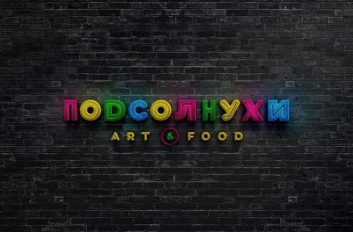 Подсолнухи Art&Food