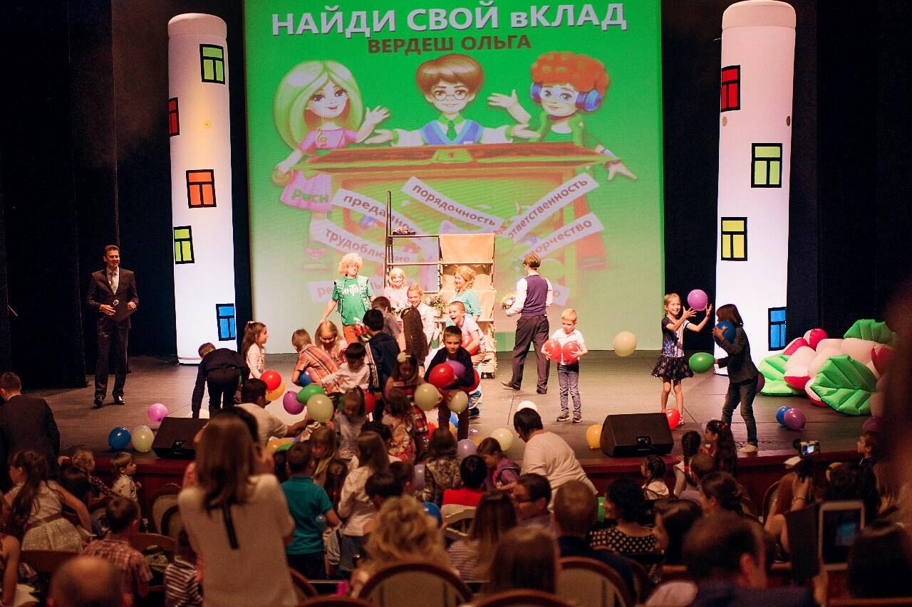 Театр Чердак