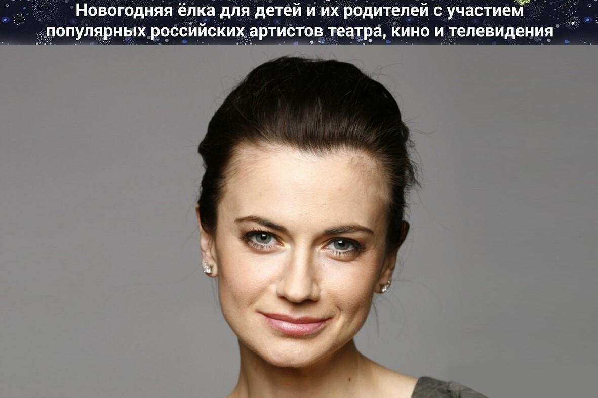 """""""Звёздные сказки"""" Ксения Лаврова-Глинка"""