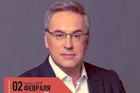 Андрей Норкин «Другой формат»