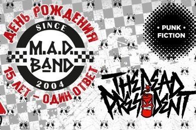 M.A.D. Band – 15 лет один ответ