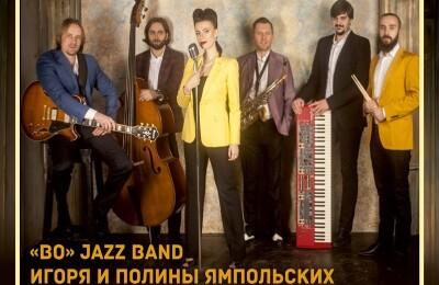 «BO» Jazz Band