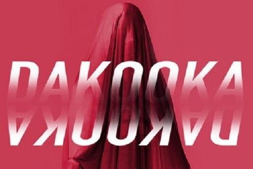 DAKOOKA: Большой сольный концерт