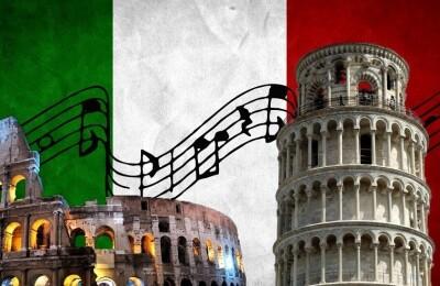 Душа Италии златой...