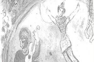 «Цирк — Эстрада — ГУЦЭИ» Концерт-обозрение студентов IV курса эстрадного отделения ГУЦЭИ им. Румянцева (карандаша)