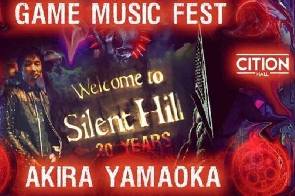 Game Music Fest