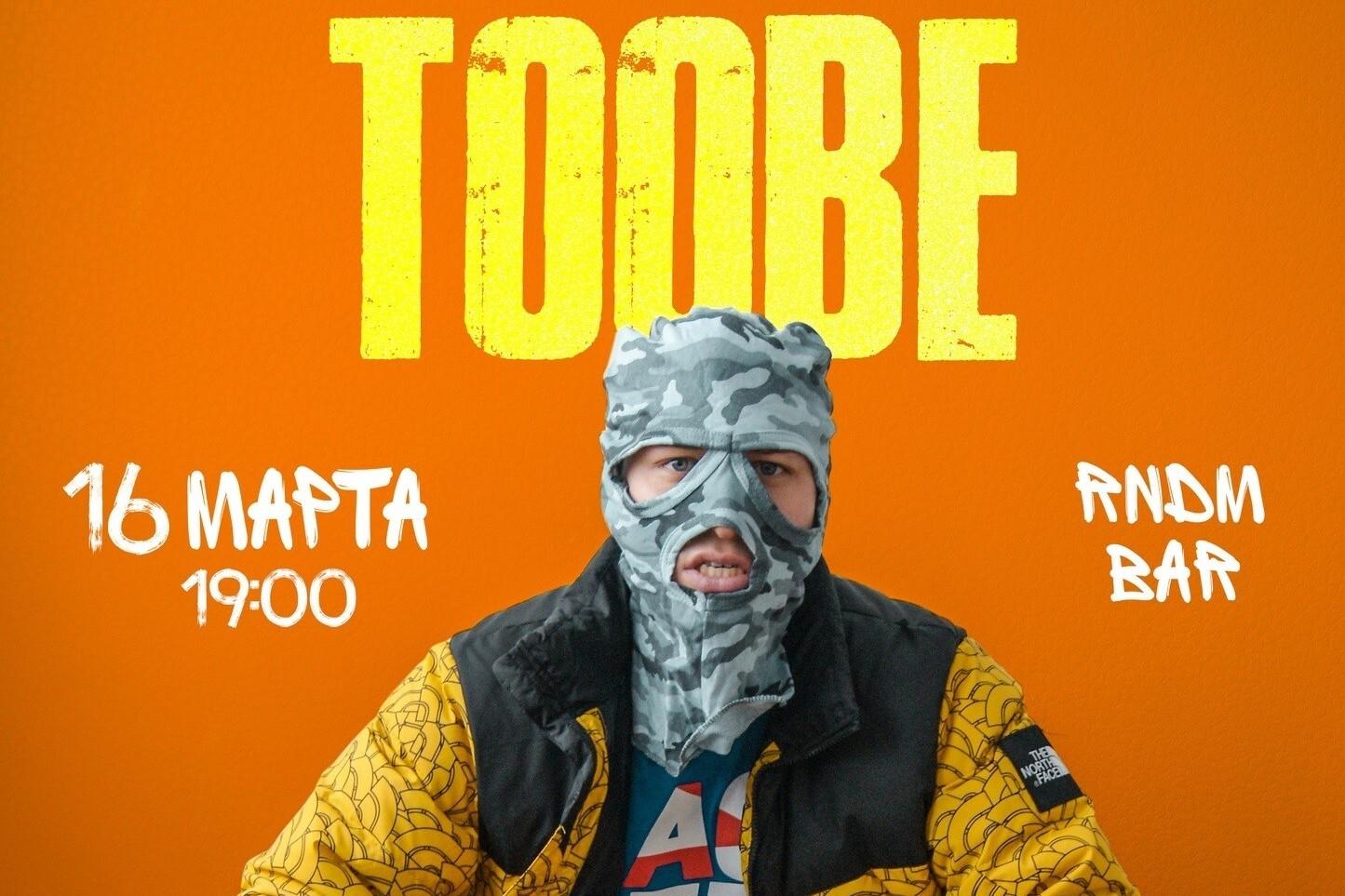 Toobe