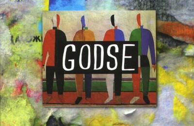 GODSE. Импровизация в стиле джаз