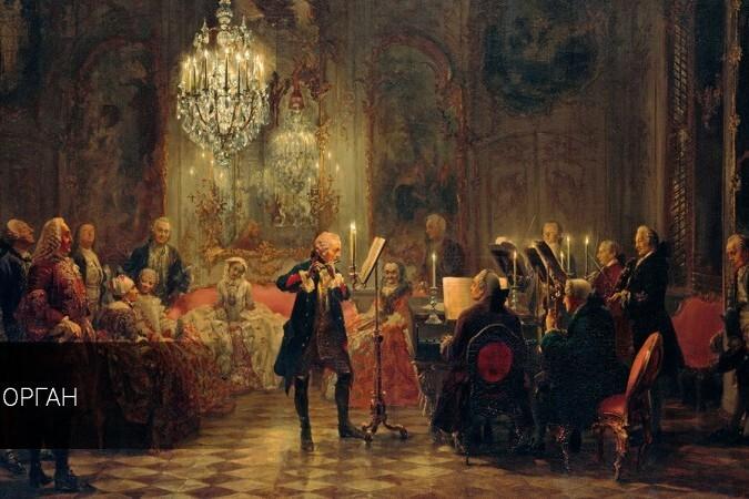 Популярная органная классика