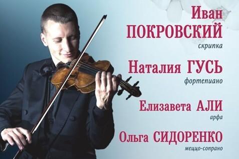 Весна. любовь и скрипка