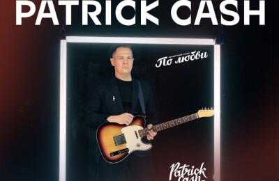 Patrick Cash