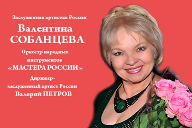 Кружевница Я и русская певица