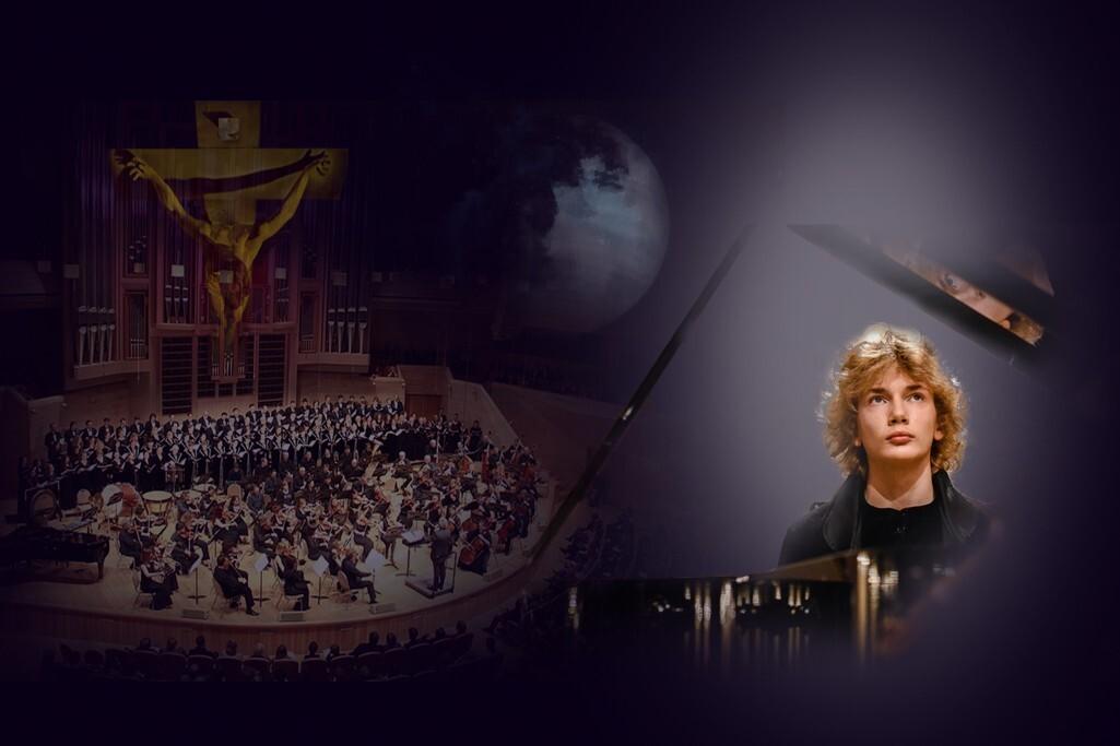 Моцарт «Реквием» Бетховен-гала «Лунная соната»