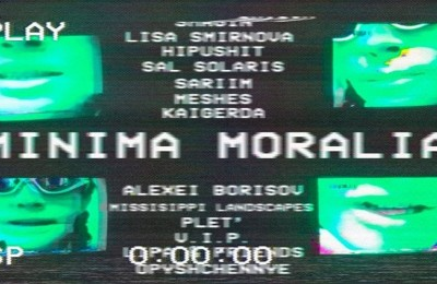 NNW II: Minima Moralia II