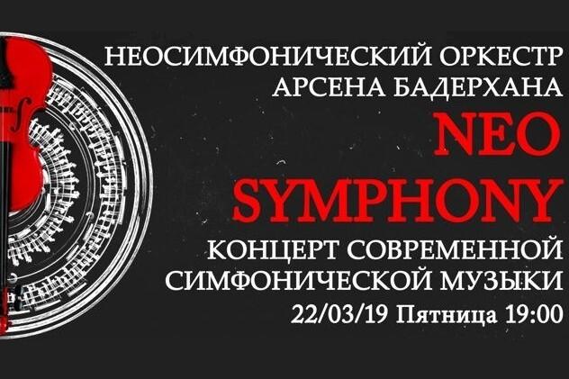 Neosymphony