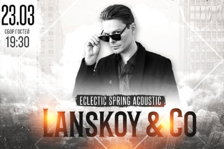 Lanskoy & Co Eclectic Spring Acoustic