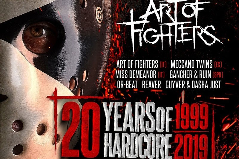 Art of Fighters: 20 Years of Hardcore