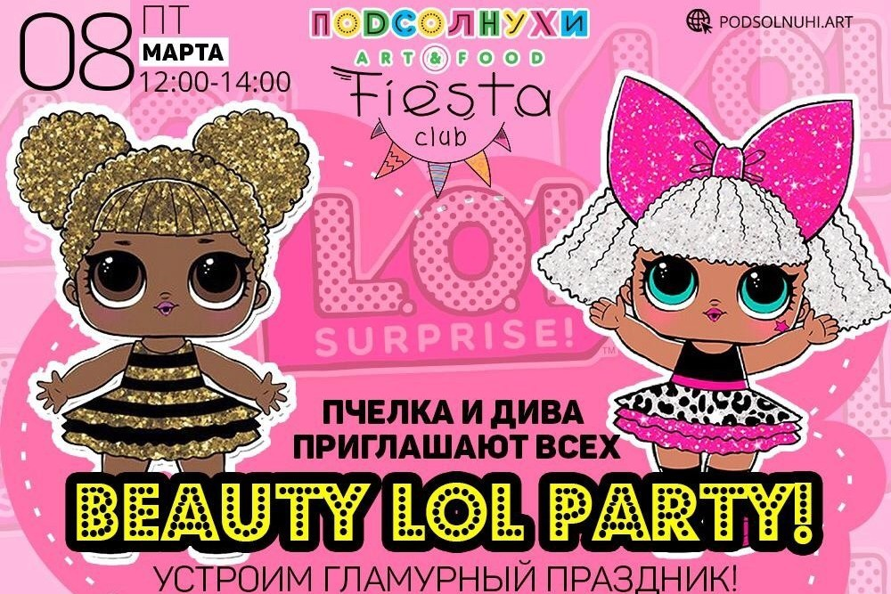 Beauty Lol Party