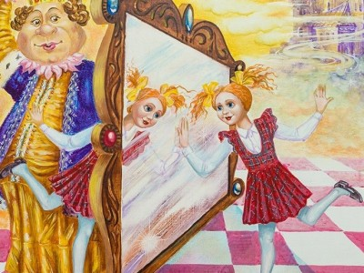 """""""Королевство кривых зеркал"""""""