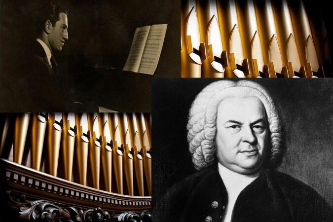 Органная Музыка на все времена — от Баха до Гершвина