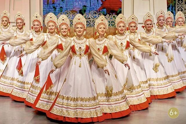 Русское фольклорное шоу «Золотое кольцо» — Russian folklore show «Golden Ring»