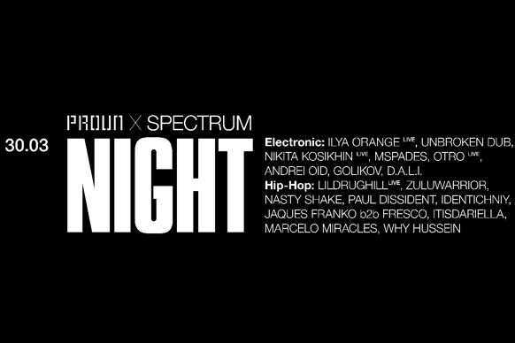 Spectrum x Proun Night