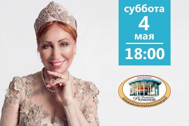 Юбилейный концерт Валентины Ворониной