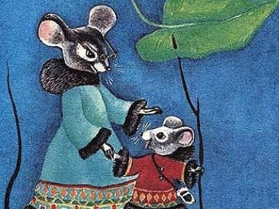 Путешествие мышонка