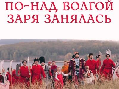Волжский народный хор им. П. Милославова