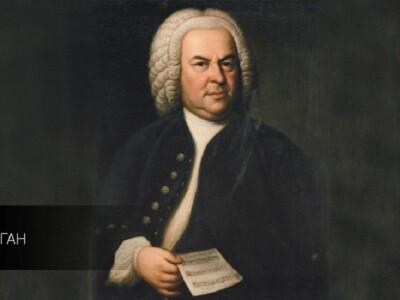 Цикл органных концертов: Ночная репетиция И. С. Баха