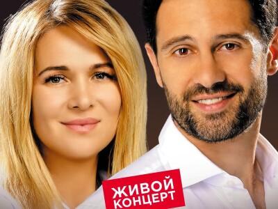 Антон & Виктория Макарские. Живой концерт.
