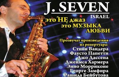 J.Seven Israel. Romantic sax