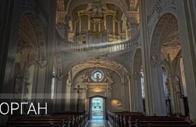 Четыре века органной фантазии
