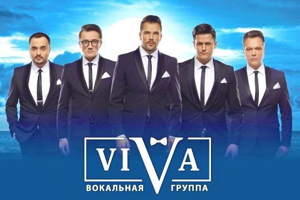 """Вокальная группа """"VIVA"""" с программой """"Живу для тебя"""""""