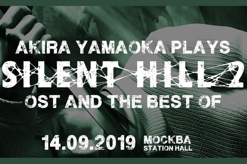 Akira Yamaoka plays Silent Hill 2