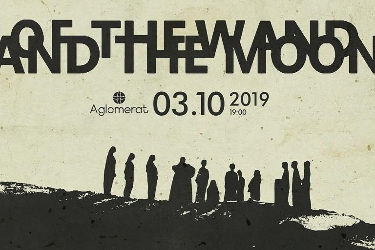 :OF THE WAND & THE MOON: (Denmark)