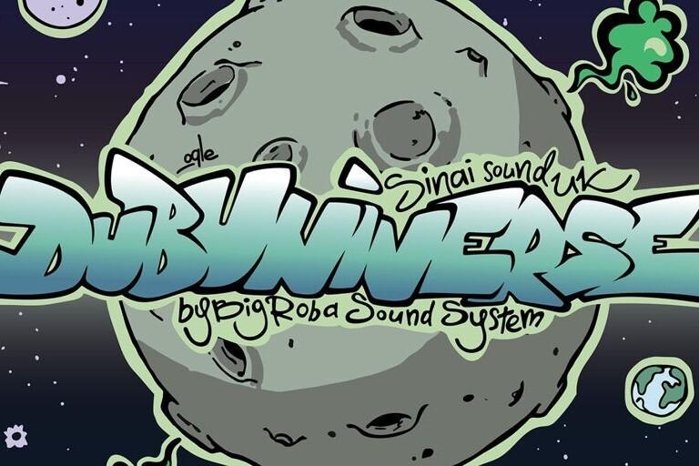 Dub universe: Sinai Sound