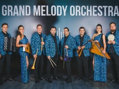 Grand Melody Orchestra. Время не стоит на месте