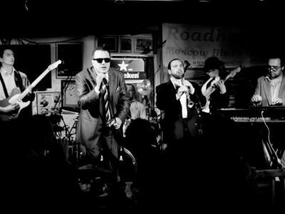 Mishouris Blues Band