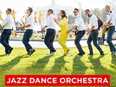 Jazz Dance Orchestra. Большой летний концерт