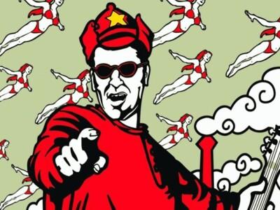 Red Elvises. 20 лет альбому «Russian Bellydance»