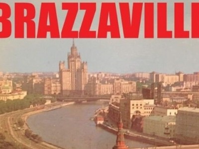 Brazzaville. Летний концерт на корабле