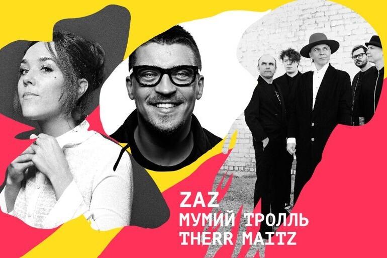 ZAVTRA festival: ZAZ, «Мумий Тролль», Therr Maitz, Zventa Sventana