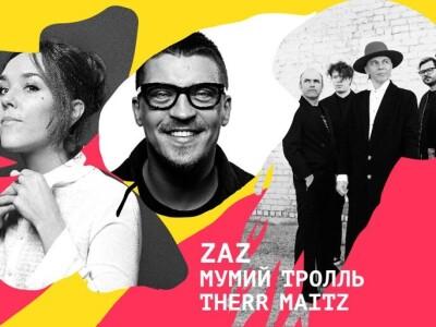 ZAVTRA festival: ZAZ, «Мумий Тролль», Therr Maitz, Zventa Sventana, Нино Катамдзе