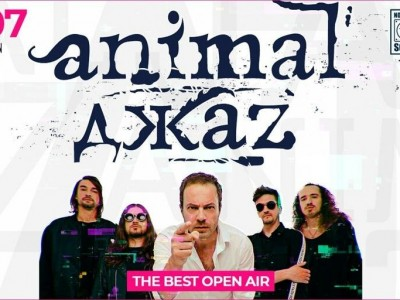 Animal ДжаZ: The Best Open Air