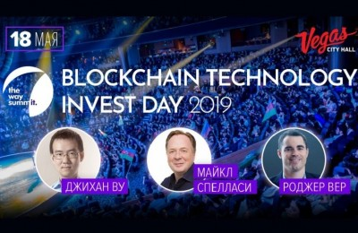 Blockchain Technology Invest Day 2019